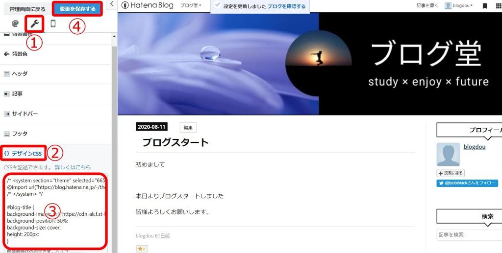 f:id:hato4268:20201012151608j:plain