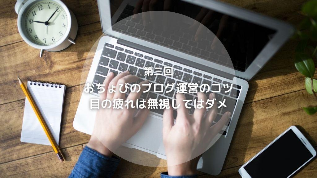 f:id:hato4268:20201013190413j:plain