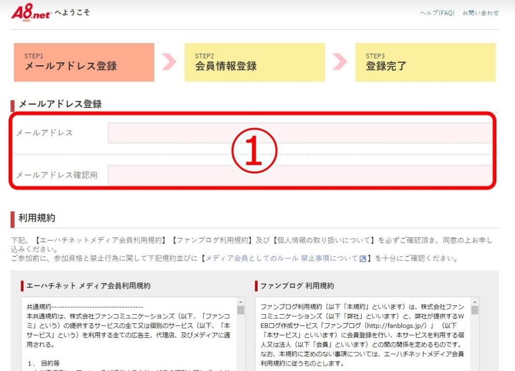 f:id:hato4268:20201014121010j:plain