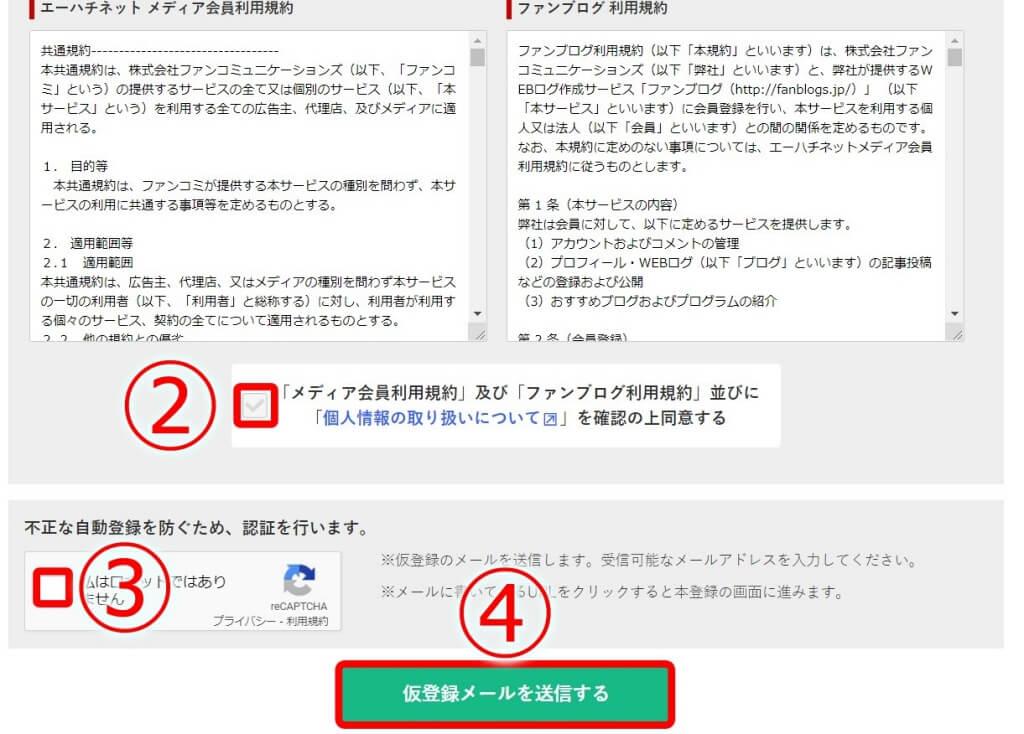 f:id:hato4268:20201014121050j:plain