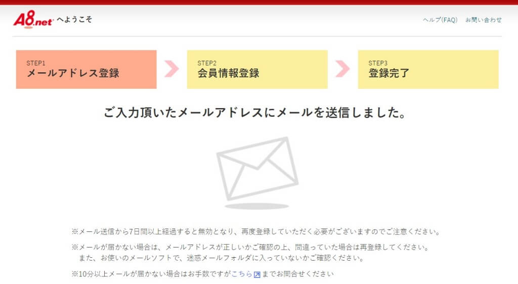 f:id:hato4268:20201014121100j:plain