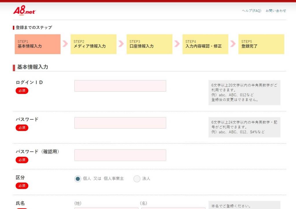 f:id:hato4268:20201014121120j:plain