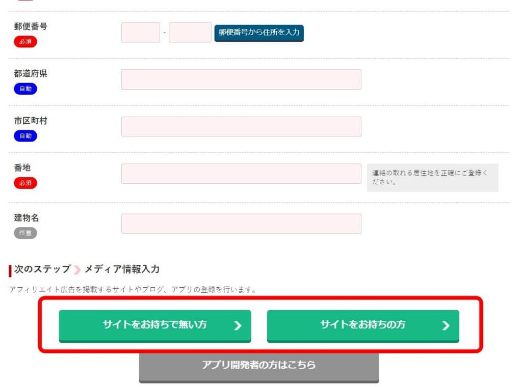f:id:hato4268:20201014121128j:plain