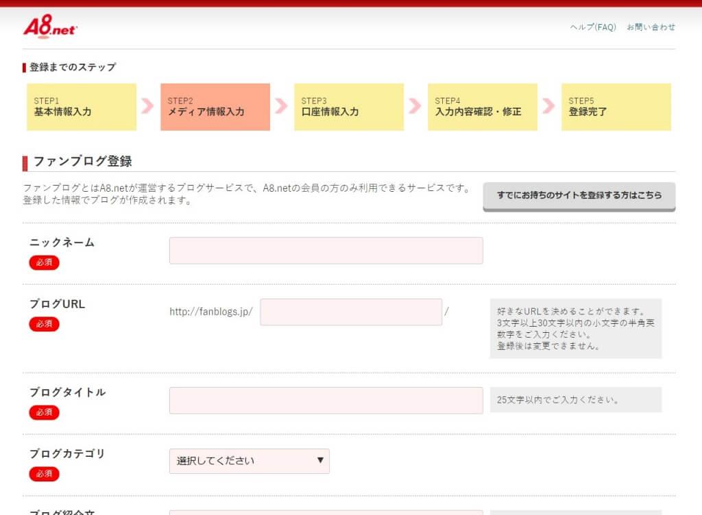 f:id:hato4268:20201014121138j:plain