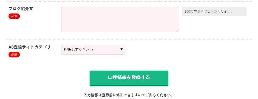 f:id:hato4268:20201014121154j:plain