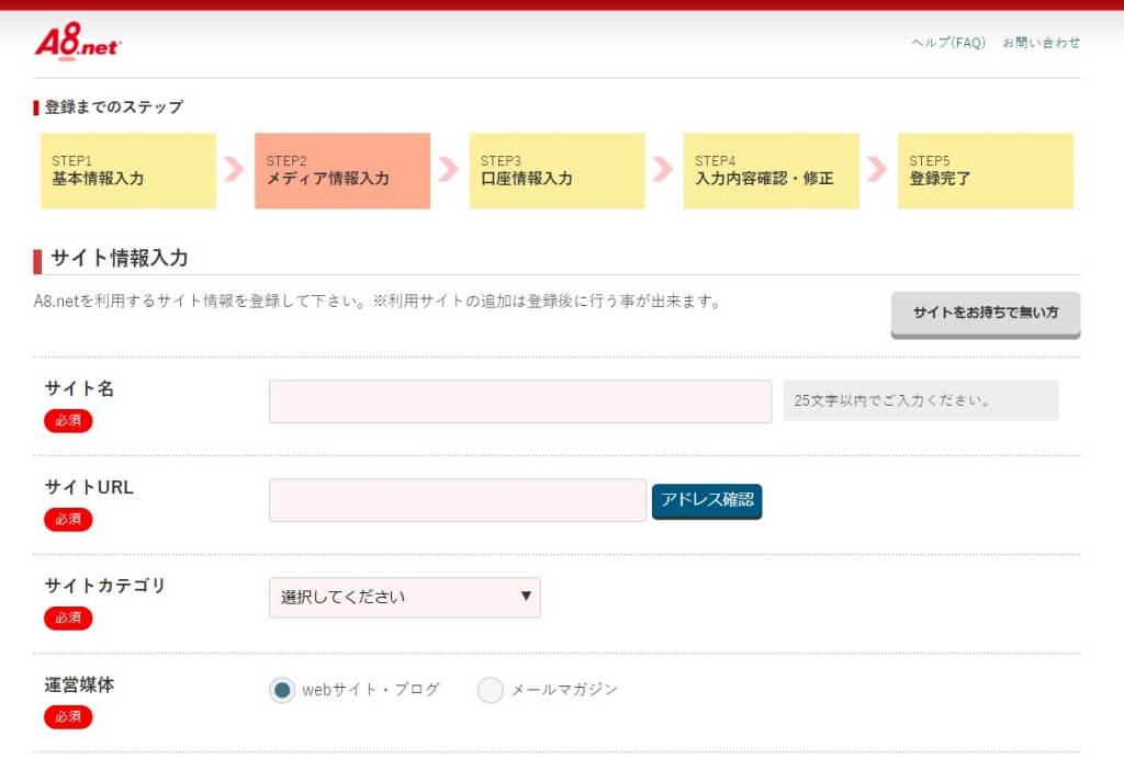 f:id:hato4268:20201014121205j:plain