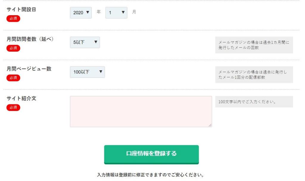 f:id:hato4268:20201014121219j:plain