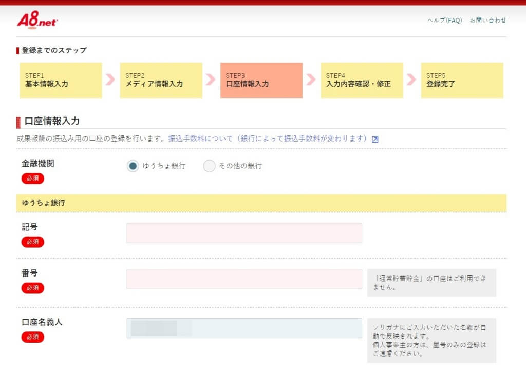 f:id:hato4268:20201014121233j:plain