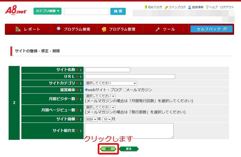 f:id:hato4268:20201015155544j:plain
