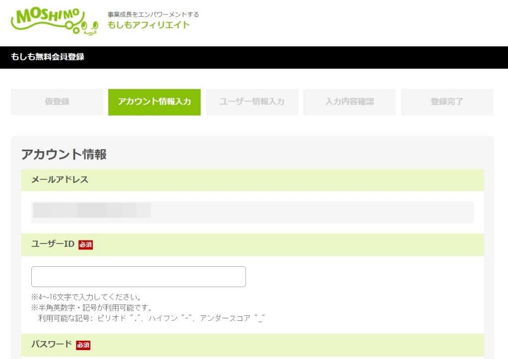 f:id:hato4268:20201018143716j:plain