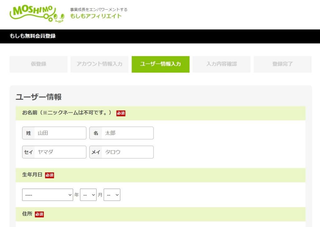 f:id:hato4268:20201018143733j:plain
