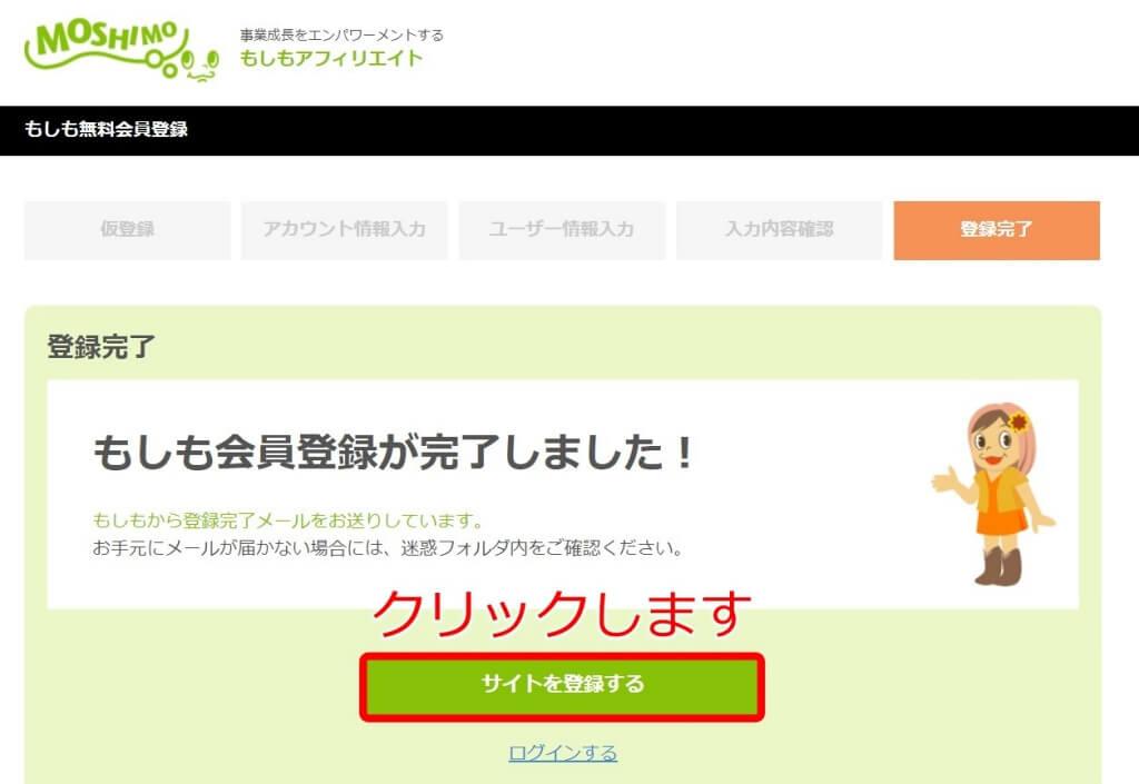 f:id:hato4268:20201018143755j:plain