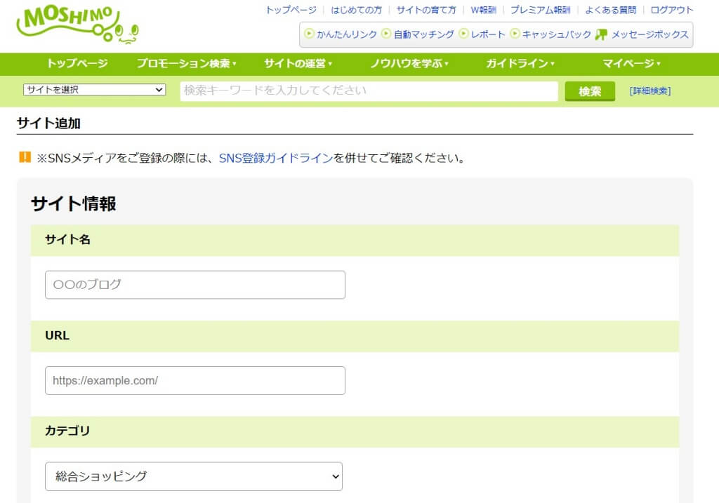 f:id:hato4268:20201018143808j:plain
