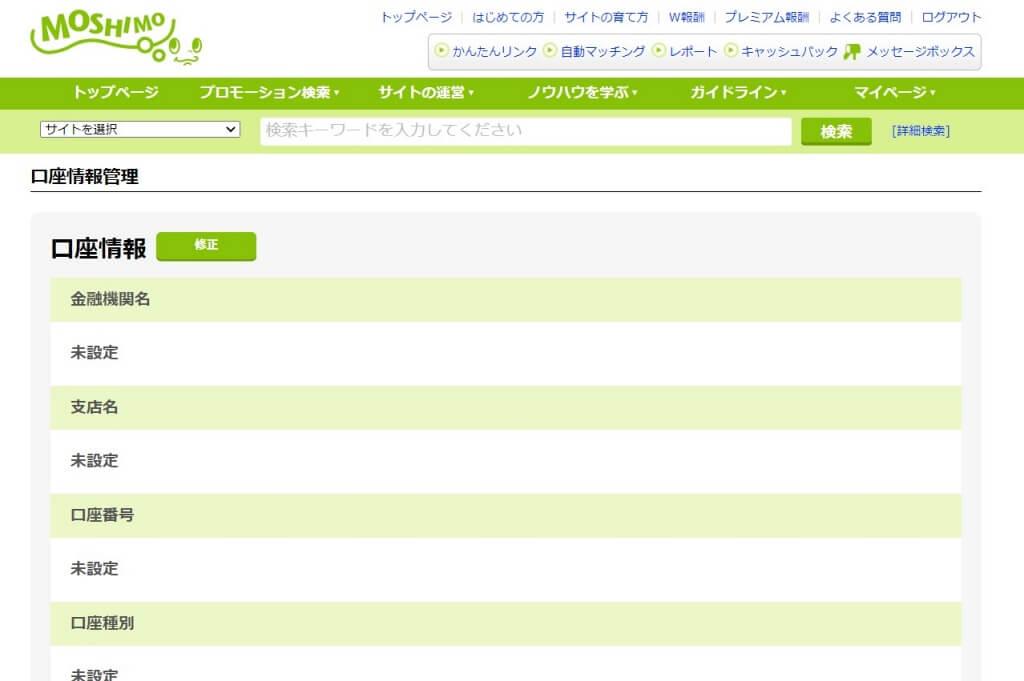 f:id:hato4268:20201018143851j:plain