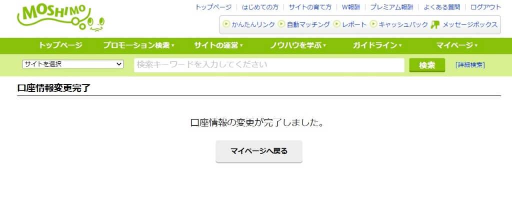 f:id:hato4268:20201018143909j:plain