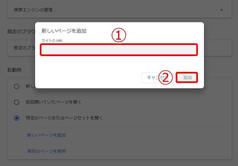 f:id:hato4268:20201019190205j:plain