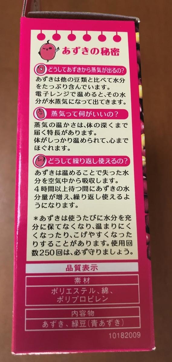 f:id:hato4268:20201020163025j:plain