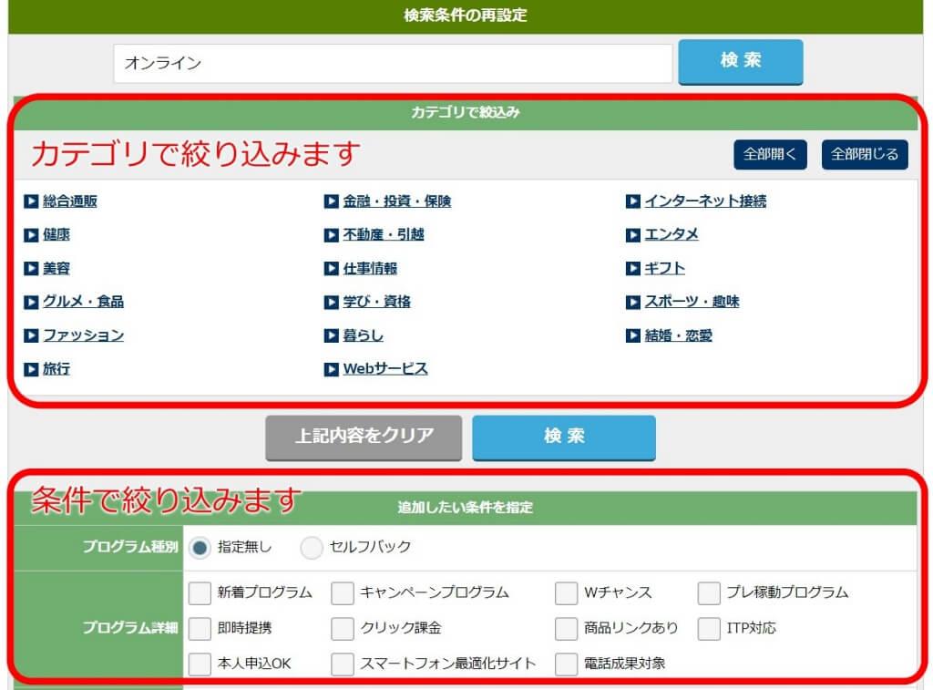 f:id:hato4268:20201023093851j:plain