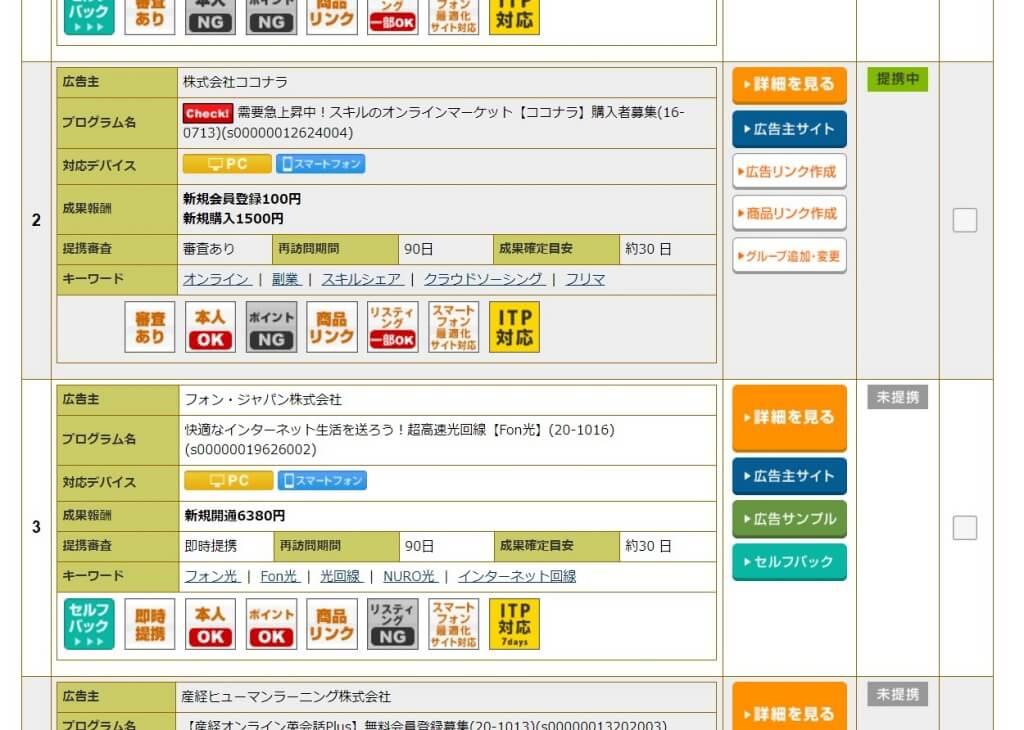 f:id:hato4268:20201023093903j:plain