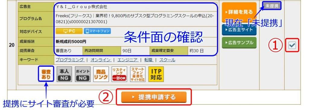 f:id:hato4268:20201023093917j:plain