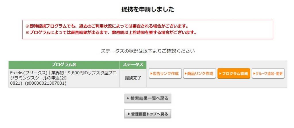 f:id:hato4268:20201023093938j:plain