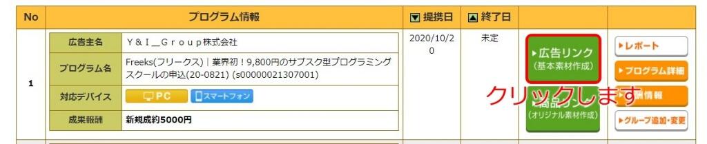 f:id:hato4268:20201023094022j:plain