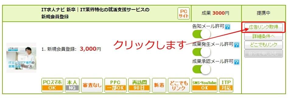f:id:hato4268:20201029153232j:plain