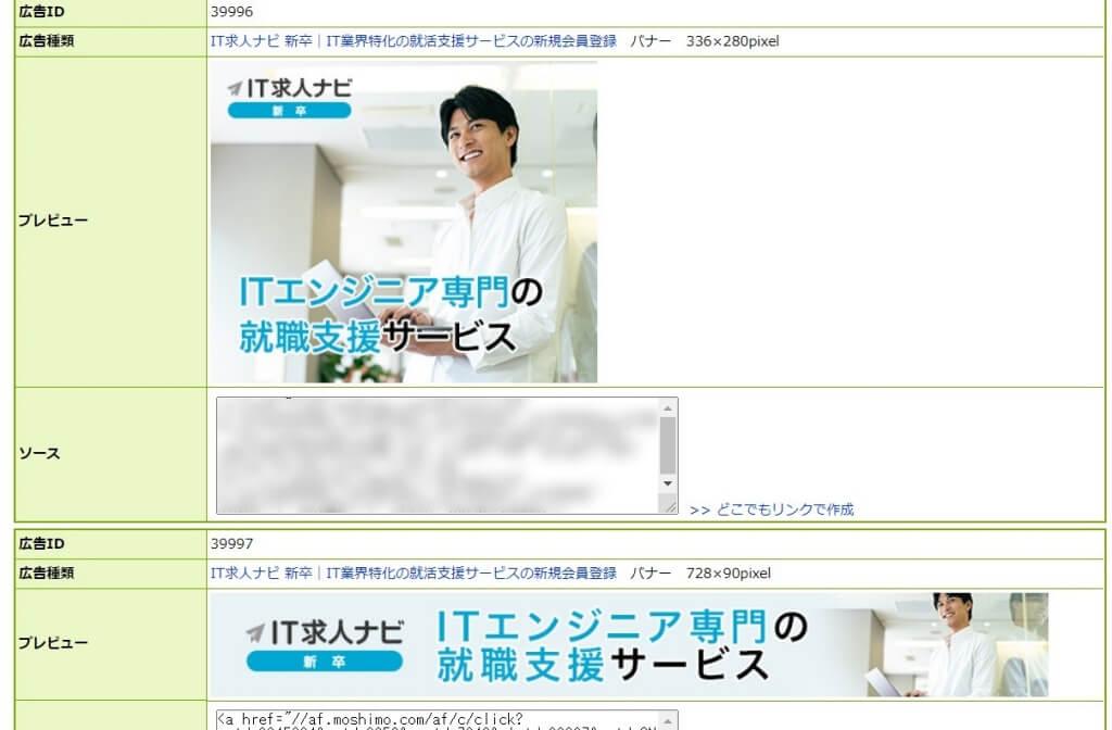 f:id:hato4268:20201029153250j:plain