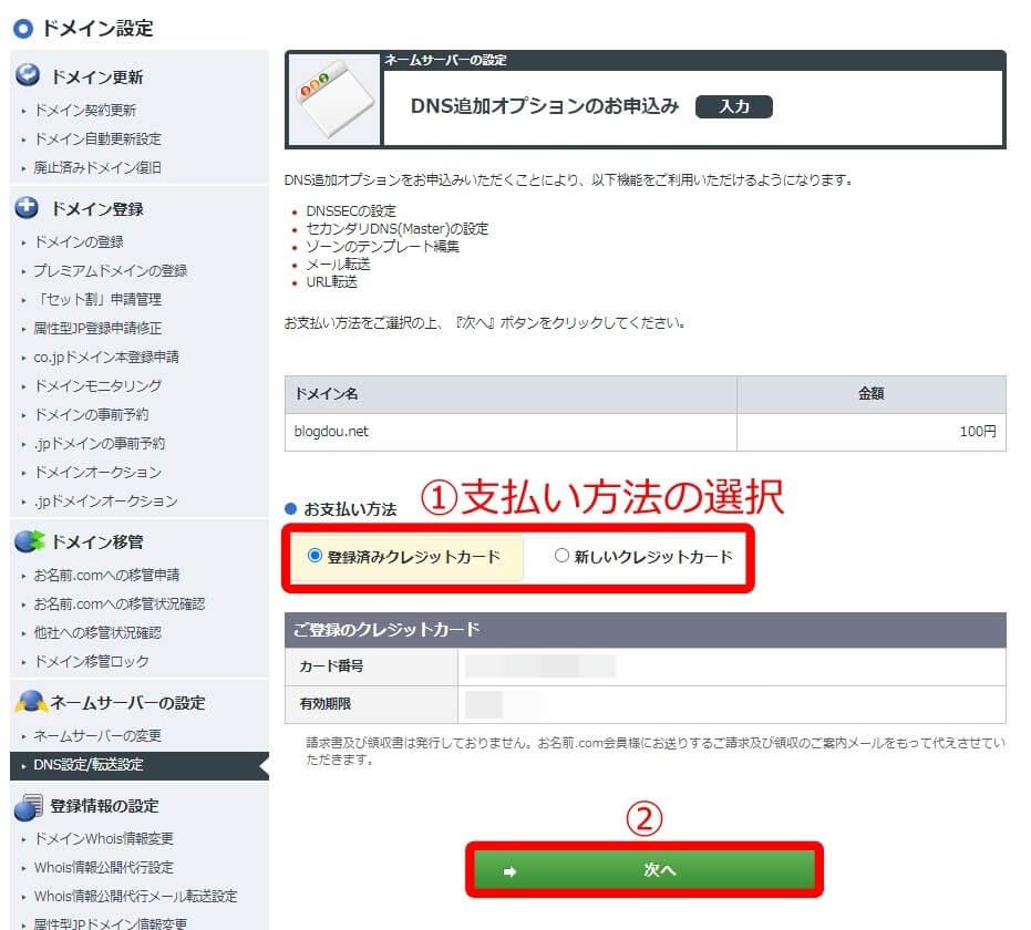 f:id:hato4268:20201031002045j:plain