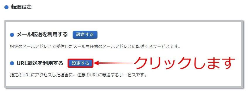 f:id:hato4268:20201031163756j:plain