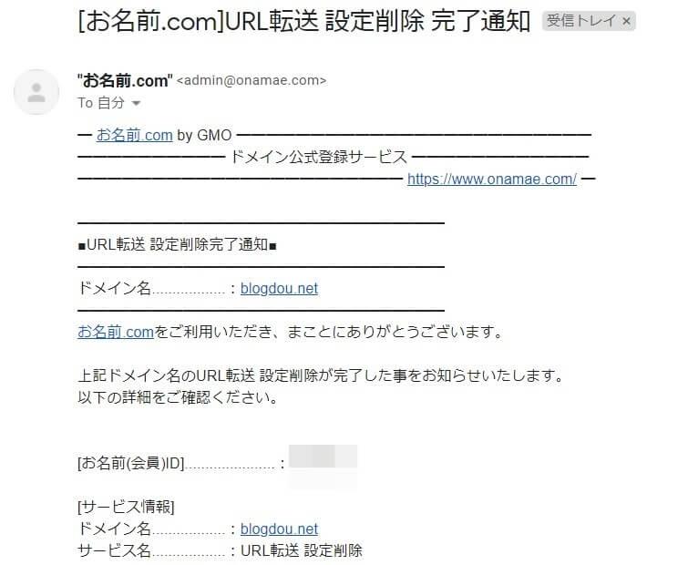 f:id:hato4268:20201031163818j:plain