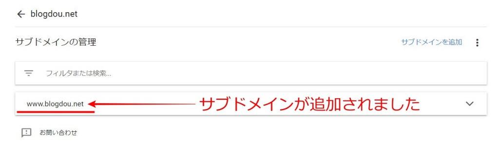 f:id:hato4268:20201031172853j:plain