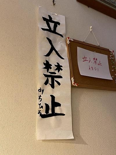 f:id:hato_0000:20210103203853j:plain