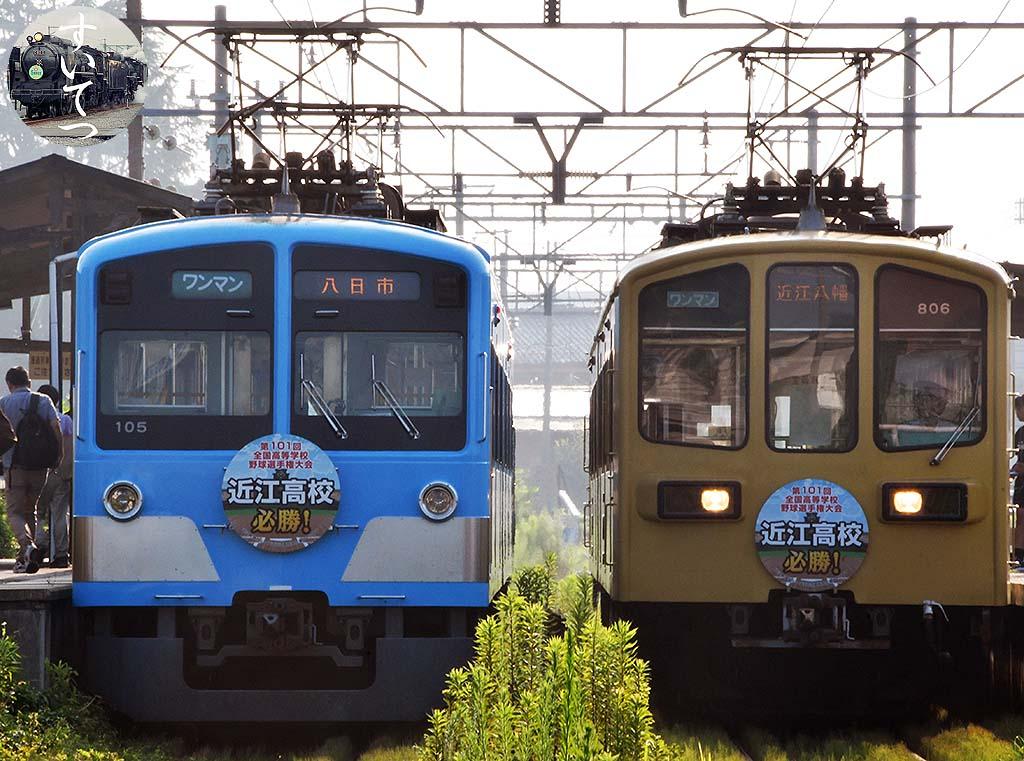 f:id:hato_express:20190901120004j:plain