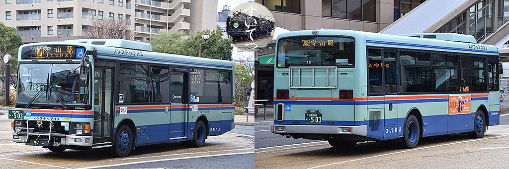 f:id:hato_express:20200120020857j:plain
