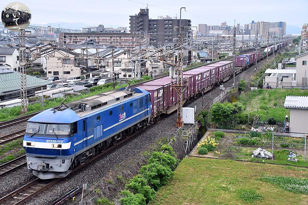 f:id:hato_express:20200510110937j:plain