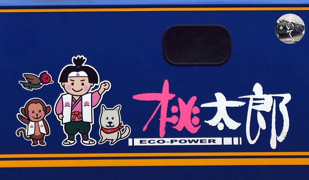 f:id:hato_express:20200614164153j:plain