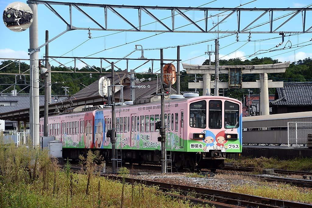 f:id:hato_express:20200920001937j:plain