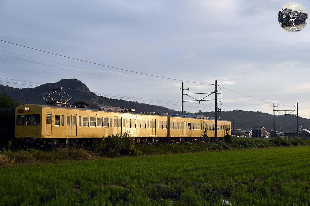 f:id:hato_express:20201017213546j:plain
