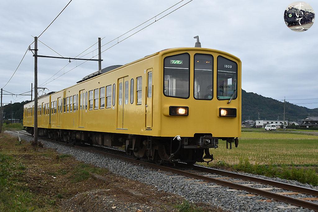 f:id:hato_express:20201024222149j:plain