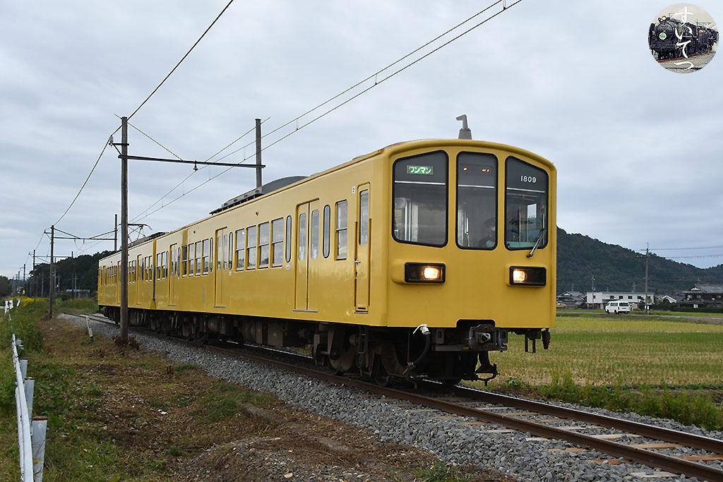 f:id:hato_express:20201024222154j:plain