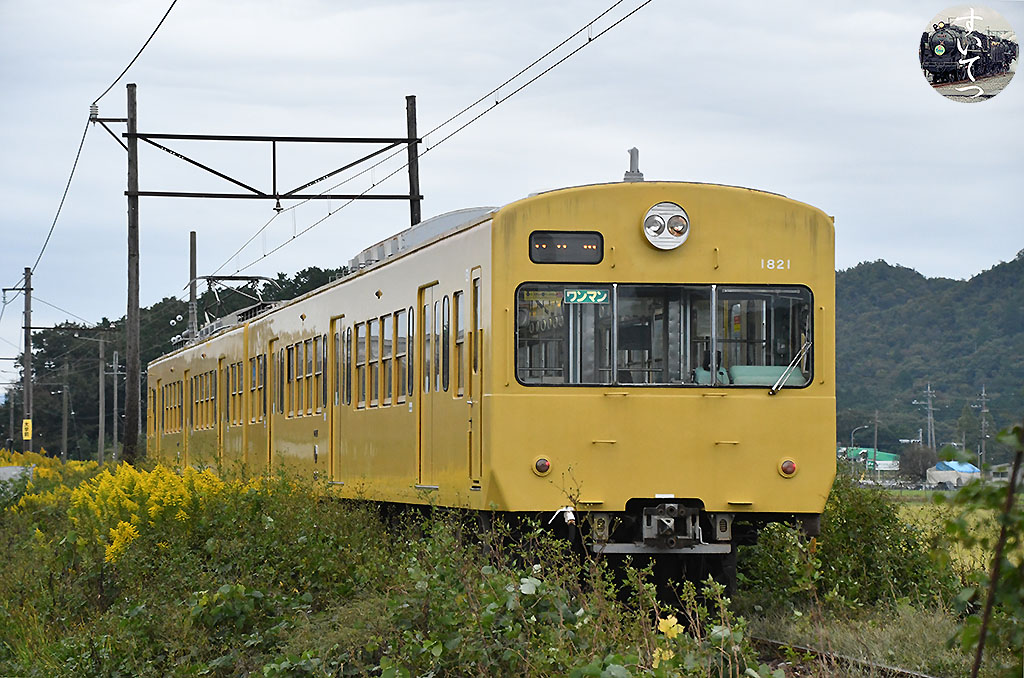 f:id:hato_express:20201024222208j:plain