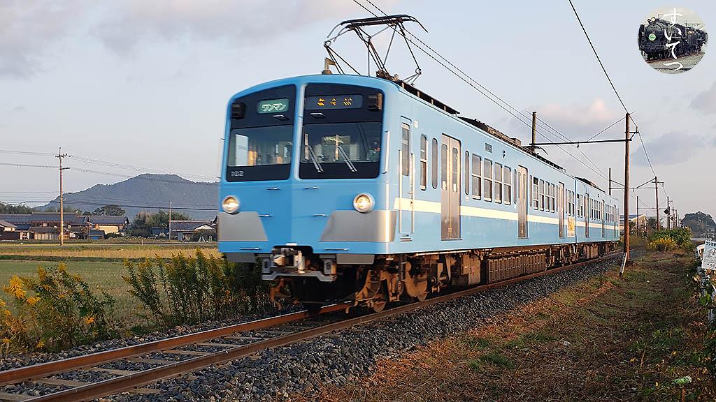 f:id:hato_express:20201029203025j:plain