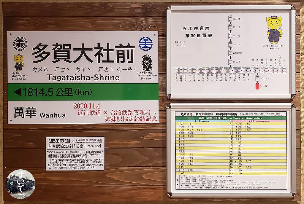 f:id:hato_express:20201105234118j:plain