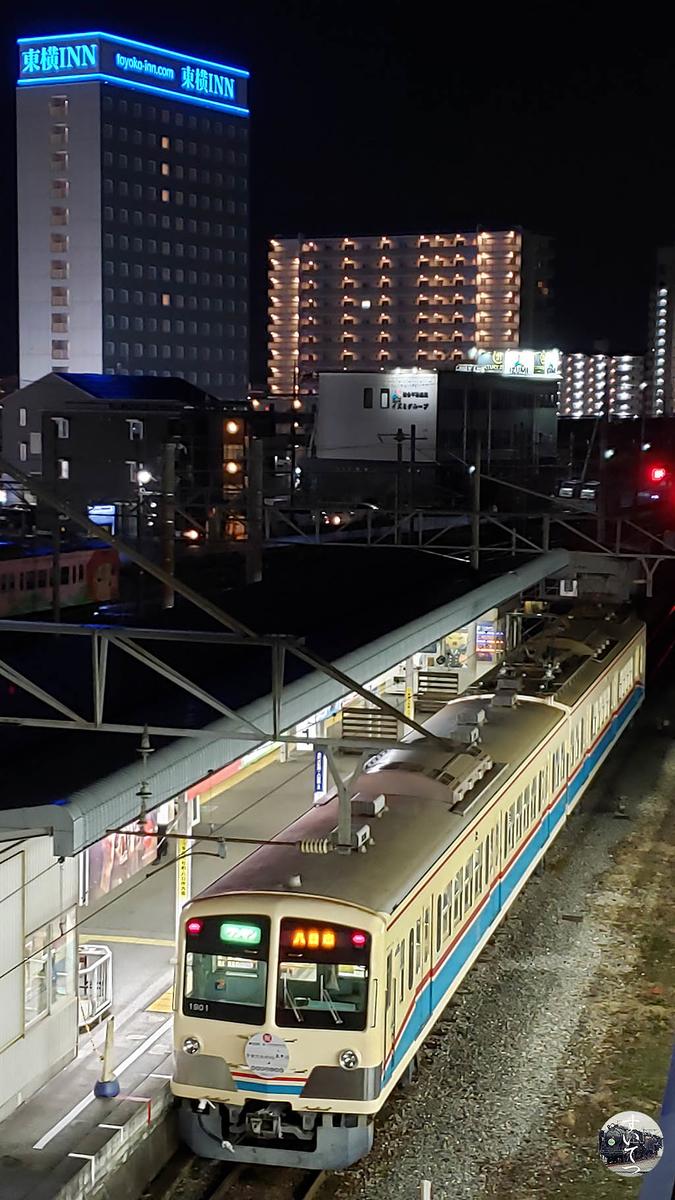 f:id:hato_express:20201105234127j:plain