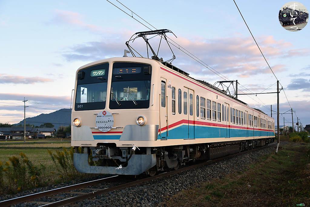 f:id:hato_express:20201105234136j:plain