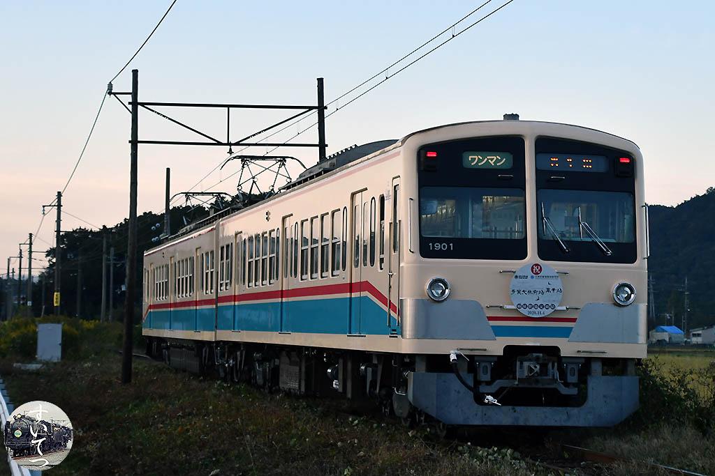 f:id:hato_express:20201105234140j:plain