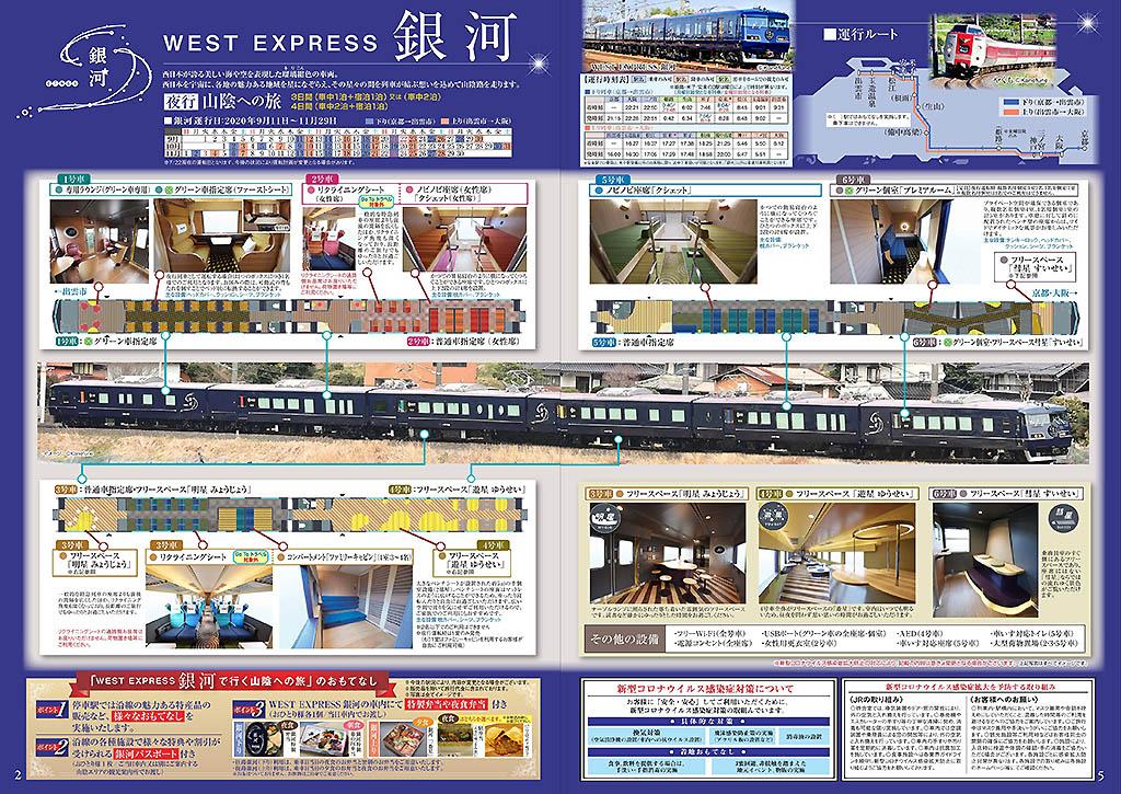f:id:hato_express:20201117014041j:plain