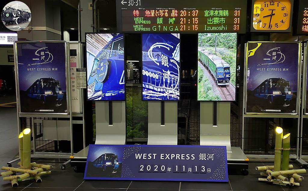 f:id:hato_express:20201119014849j:plain
