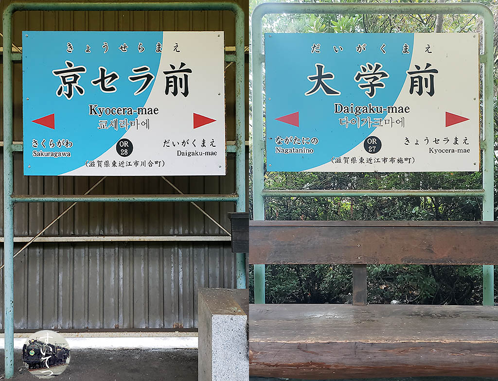 f:id:hato_express:20201121211954j:plain